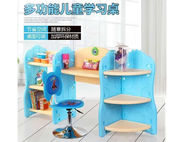 MULTIFUNCTIONAL LEARNING TABLE FOR CHILDREN - CY308264