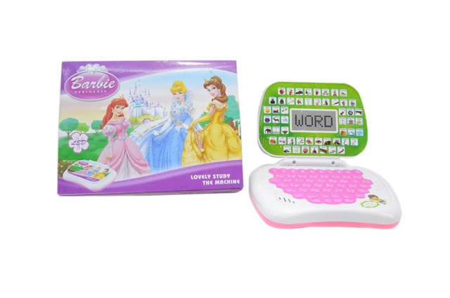 (Anglo-Western) Text Flip Learning machine be Snow White - CY335032
