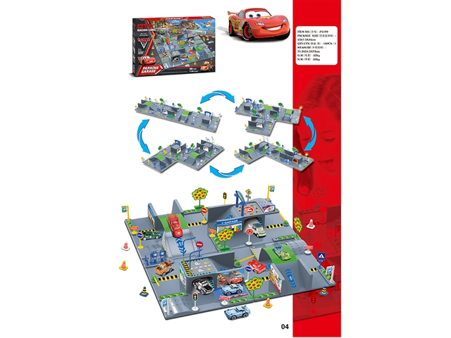 Finding Nemo 3 cars parking with 1 aircraft (glide) - CY372087
