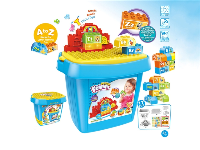 Building block learning bucket (with light) - CY372716