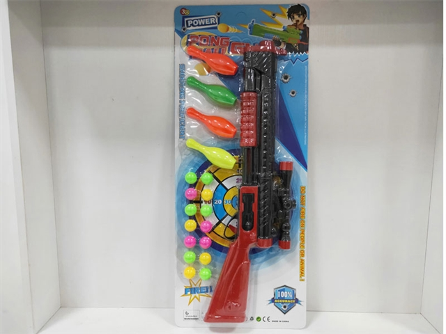 SOLID COLOR PING PONG GUN - CY373885