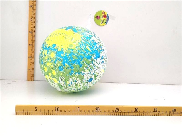 9-INCH FULL SCREEN CAMOUFLAGE BALL - CY374390
