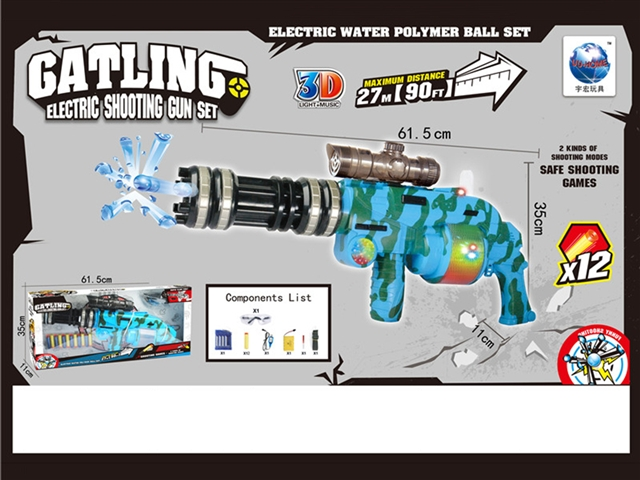 3D light music of blue camouflage Gatling electric gun - CY389667