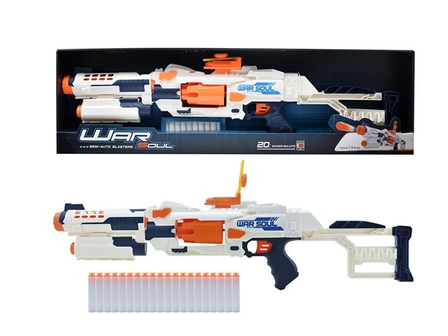 Continuous electric space gun (with infrared sight) - CY390394