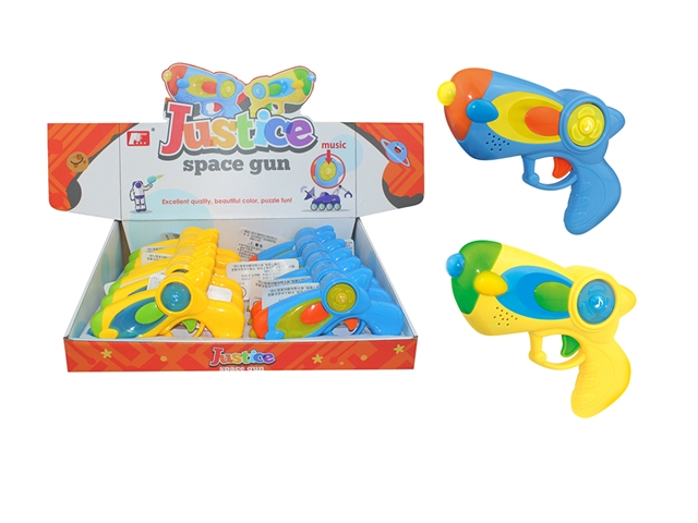 Cartoon little sound gun - CY390442