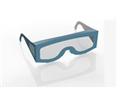 DISPOSABLE PROTECTIVE PAPER GLASSES